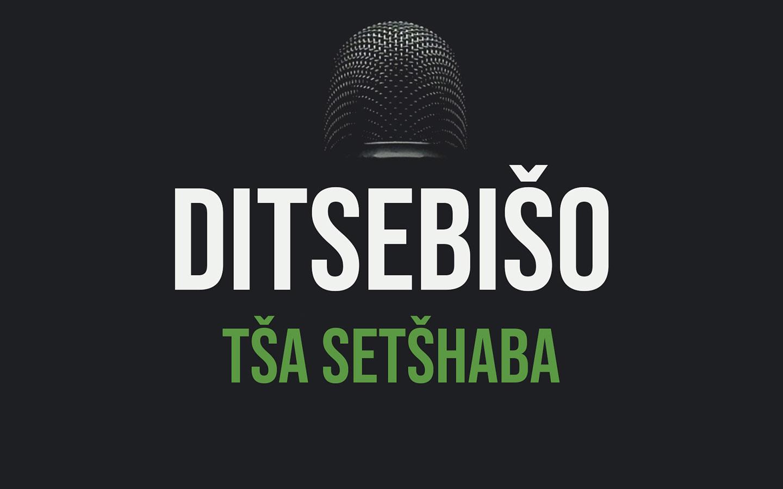 Public Announcements - THOBELAFM